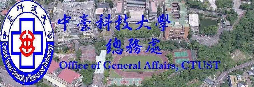 Office of General Affairs